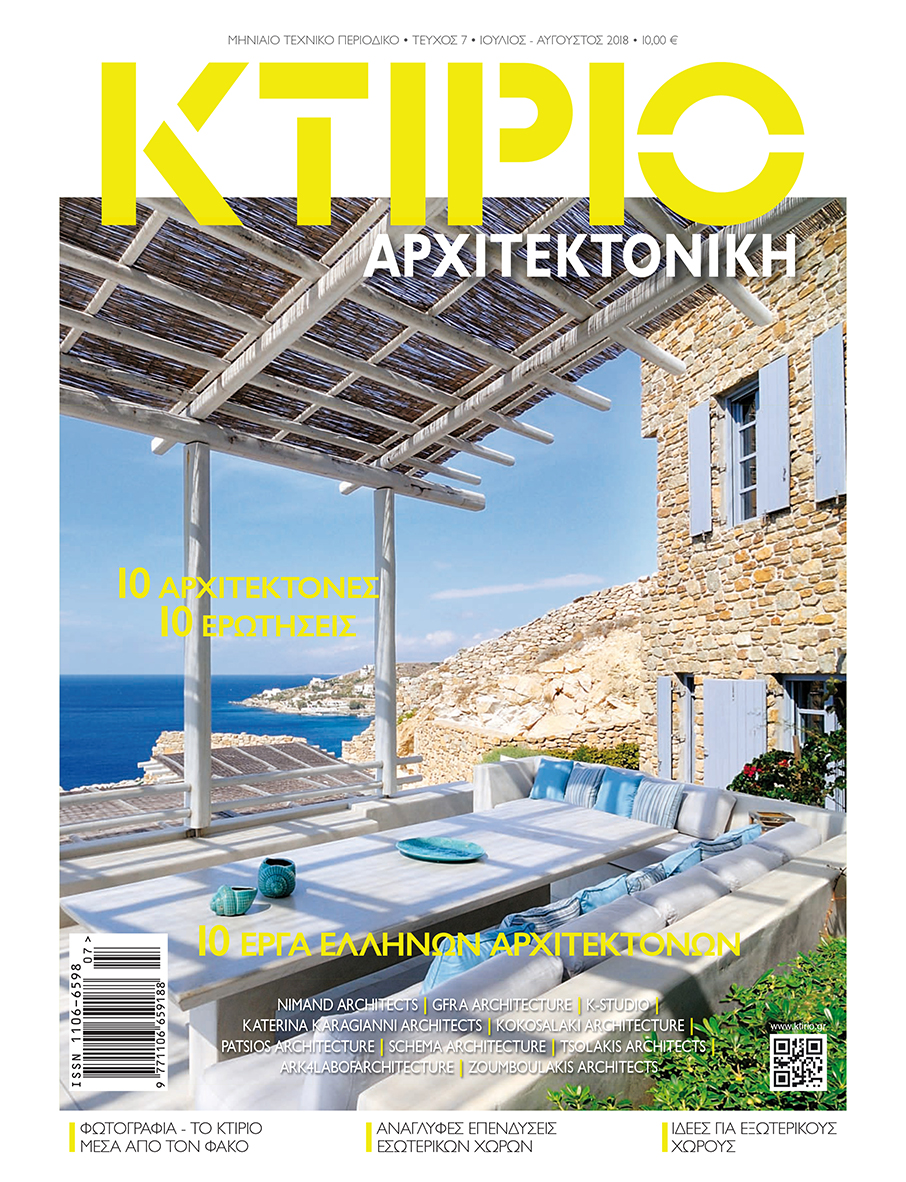 T7 Cover